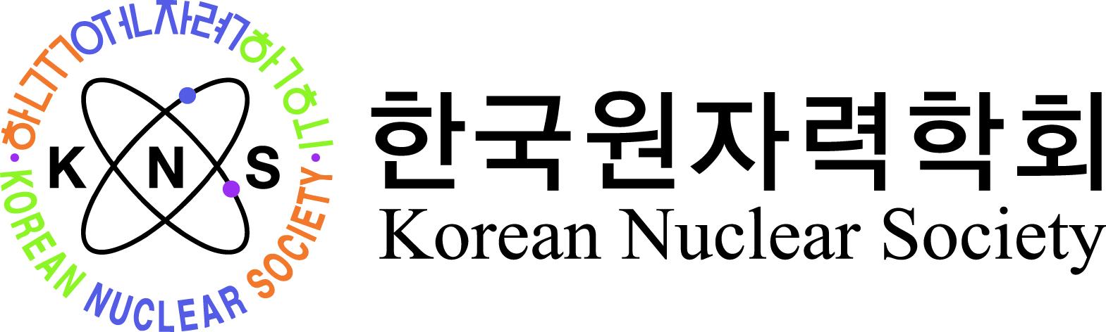 Korean Nuclear Society